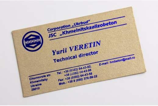 Бизнес визитки