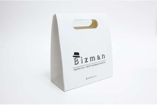 Картонные пакеты с логотипом 190*170*80 мм