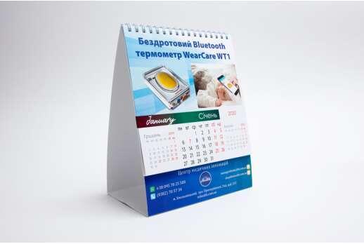 Календарь настольный вертикальный на 6 листов