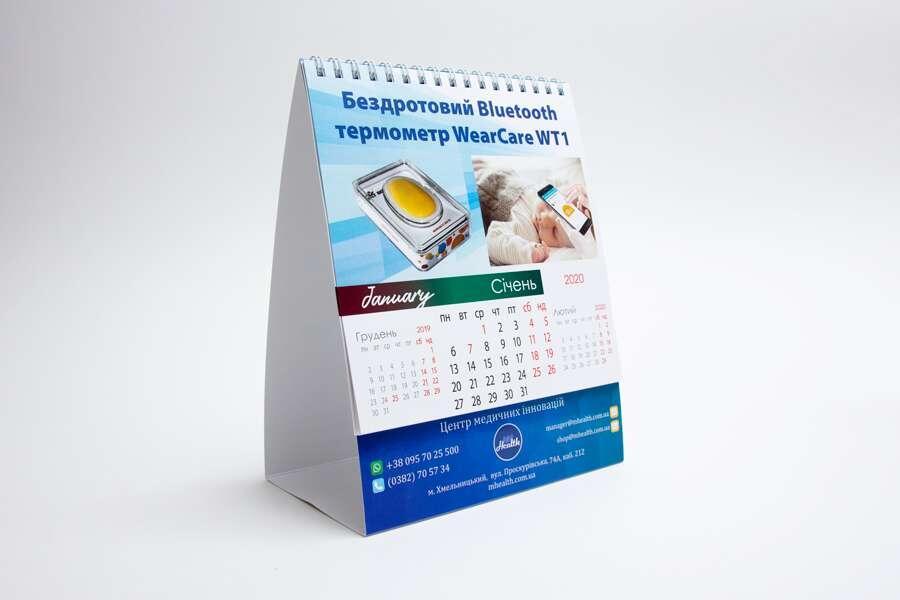Календарь на стол