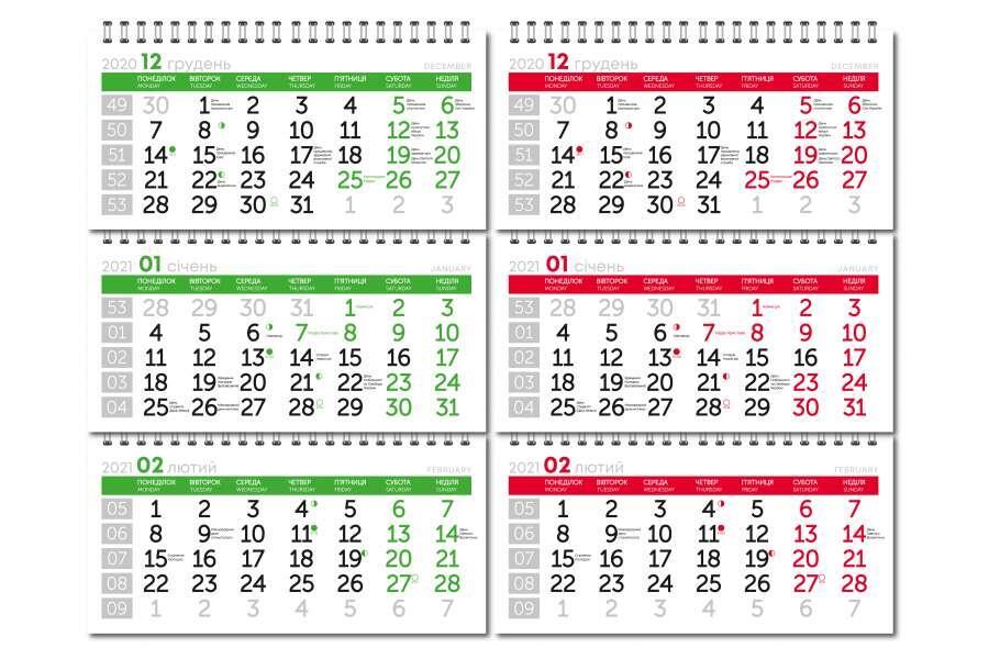 Календарная сетка для настенного квартального календаря