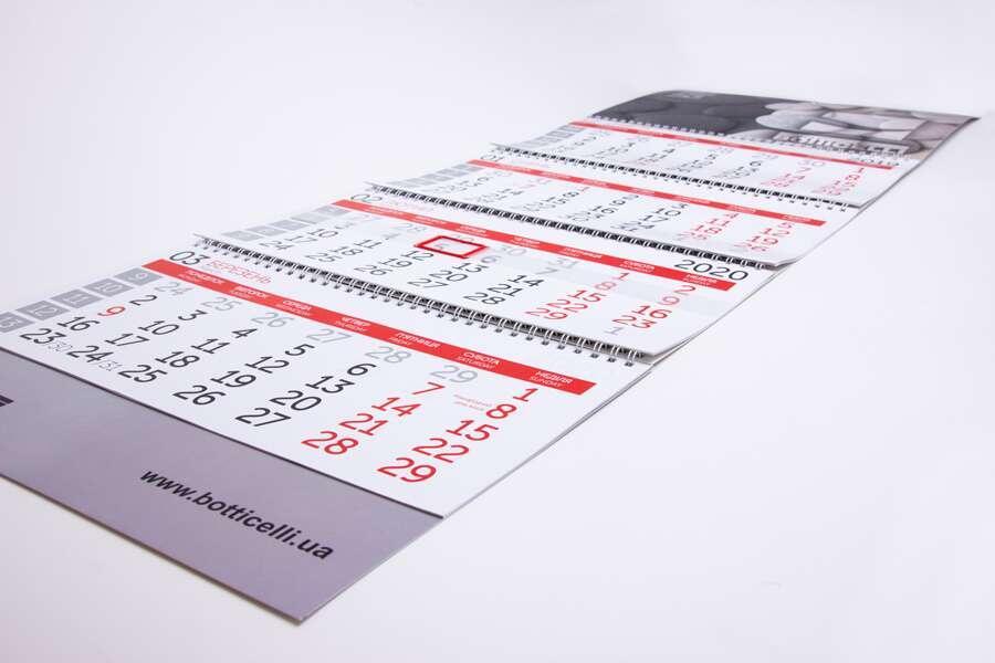 Квартальный календарь на 4 пружины