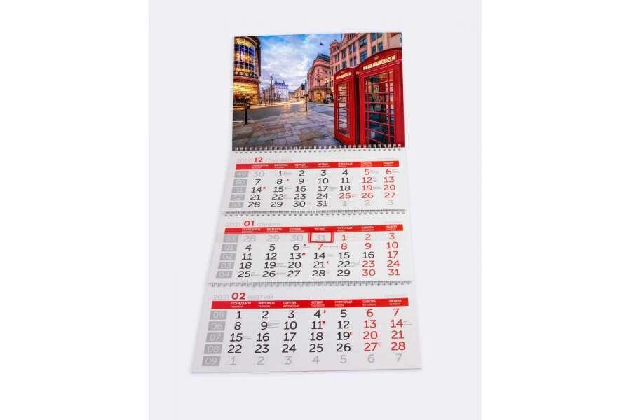 Квартальный календарь на 3 пружины