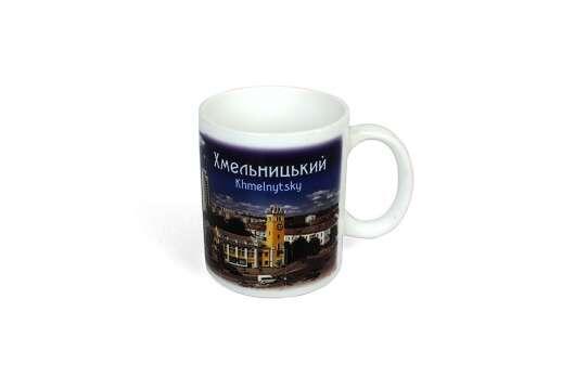 Чашкас принтом Хмельницкий
