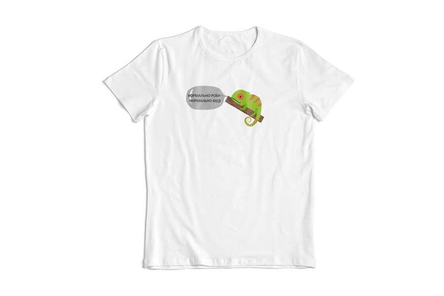 """ИT футболка """"Нормально делай - нормально будет"""""""