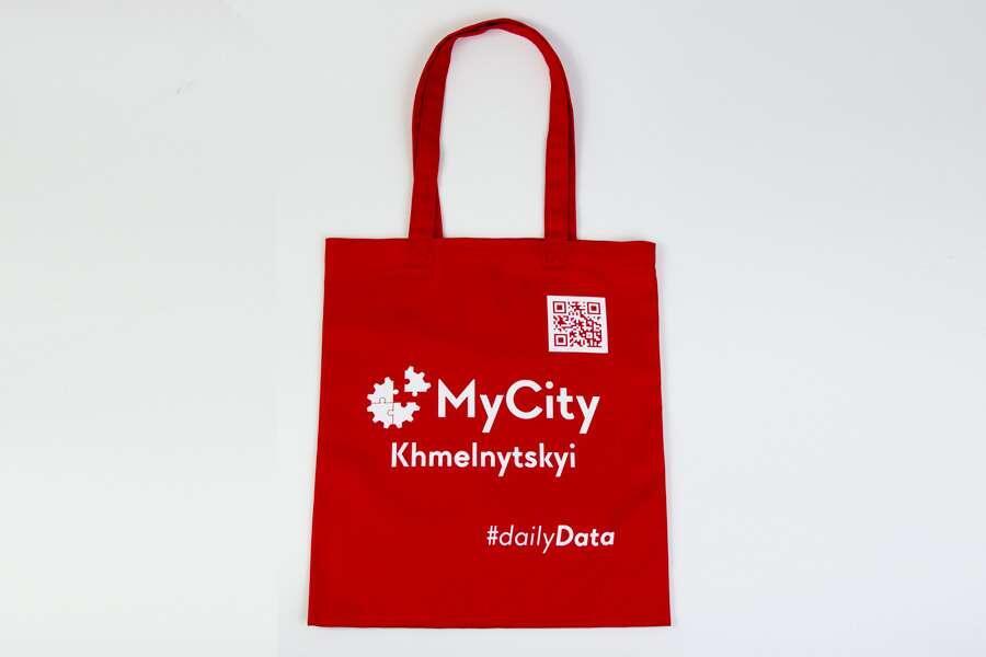 Эко-сумка с логотипом