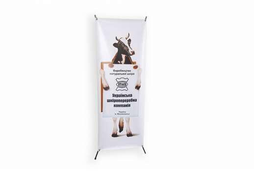 Мобильный стенд Х-баннер 0,6х1,20 м