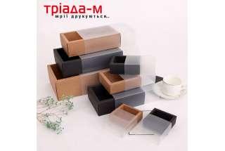 Коробка подарочная - первое касание с целевым клиентом