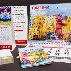Календарь квартальный настенный 2021 купить