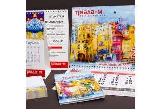 Календарь квартальный настенный 2022 купить