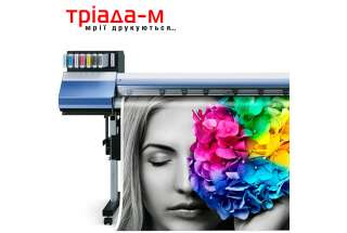 Требования для широкоформатной печати