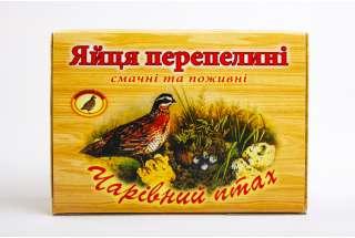 Упаковка для перепелиных яиц 150*110*35 мм