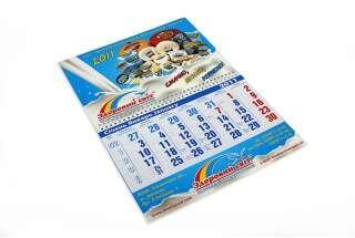 Календарь настенный квартальный на 1 пружину