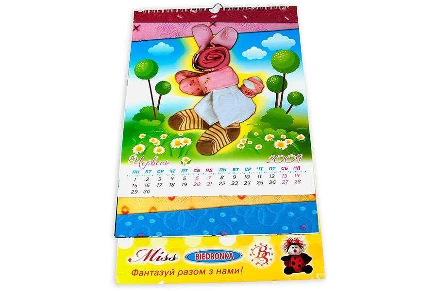 Детский настенный календарь