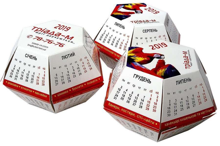 Календарь типа Шар