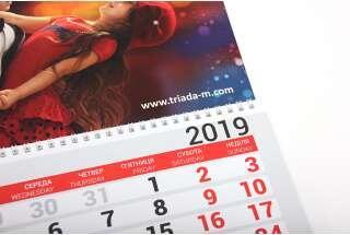 Календарь настенный квартальный на 3 пружины