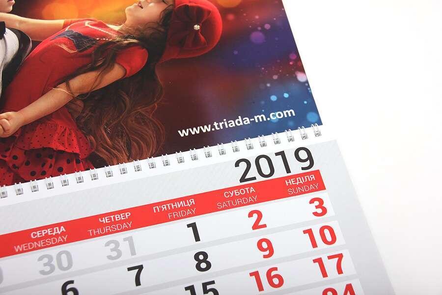Календарь настенный трехблочный
