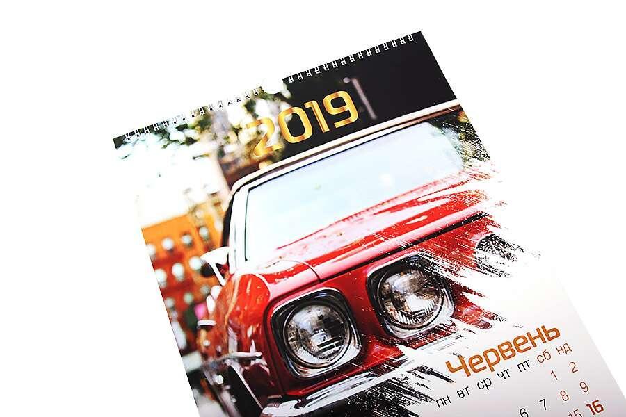 Календарь перекидной на пружине