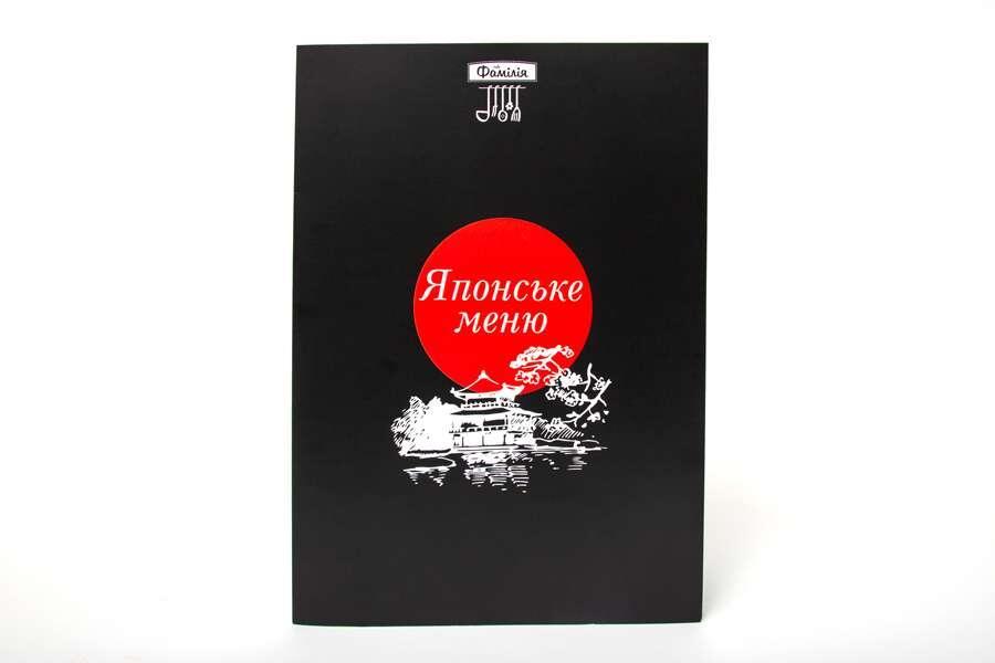 Японское меню печать