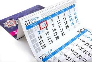 Календарь настенный отрывной на 3 пружины
