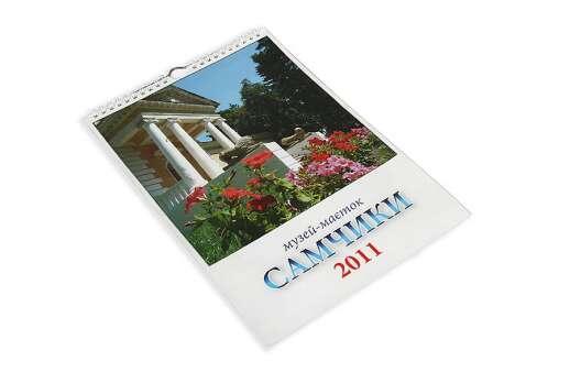 Календарь настенный на 7 листов  210х297 мм