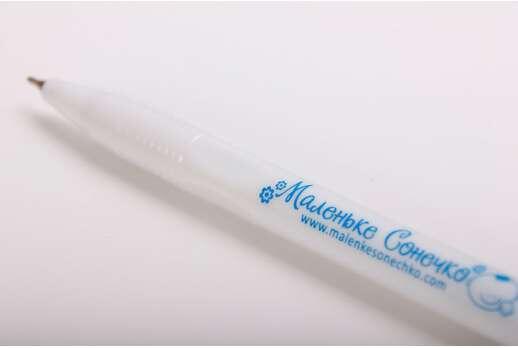Ручки с надписью на заказ