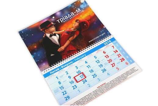 Календарь настенный на 12 листов