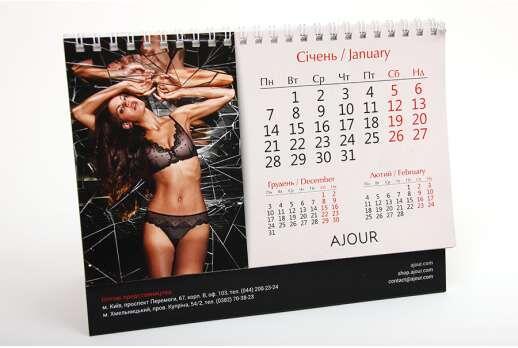 Календарь настольный горизонтальный на 6 листов