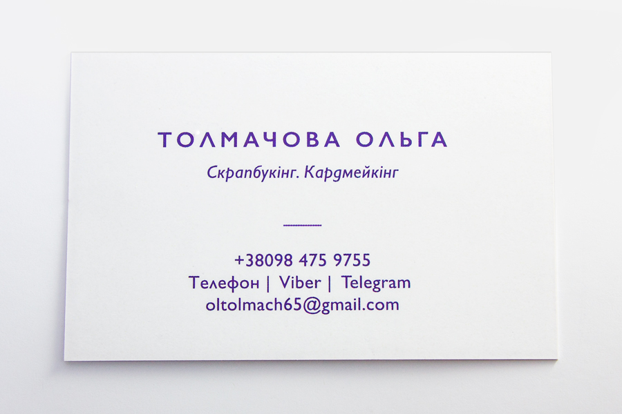 Типография Триада-М